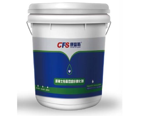钻晶钢化剂601(普通地面专用)
